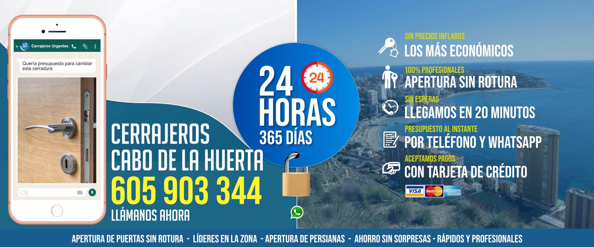 Cerrajeros Cabo de la Huerta 1